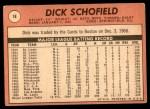 1969 Topps #18  Dick Schofield  Back Thumbnail