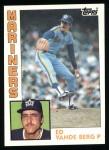 1984 Topps #63  Ed VandeBerg  Front Thumbnail