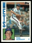 1984 Topps #774  Tom Gorman  Front Thumbnail