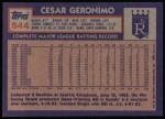 1984 Topps #544  Cesar Geronimo  Back Thumbnail