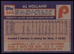 1984 Topps #564  Al Holland  Back Thumbnail