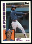 1984 Topps #572  Jerry Royster  Front Thumbnail