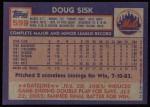 1984 Topps #599  Doug Sisk  Back Thumbnail