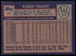 1984 Topps #10  Robin Yount  Back Thumbnail