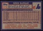 1984 Topps #474  Greg Bargar  Back Thumbnail
