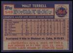 1984 Topps #549  Walt Terrell  Back Thumbnail