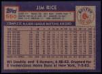 1984 Topps #550  Jim Rice  Back Thumbnail