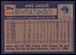 1984 Topps #589  Mike Easler  Back Thumbnail