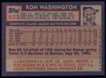 1984 Topps #623  Ron Washington  Back Thumbnail