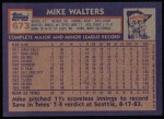 1984 Topps #673  Mike Walters  Back Thumbnail