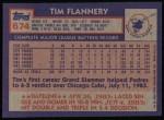 1984 Topps #674  Tim Flannery  Back Thumbnail