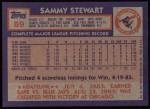 1984 Topps #59  Sammy Stewart  Back Thumbnail