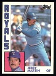 1984 Topps #74  Jerry Martin  Front Thumbnail