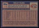 1984 Topps #113  Kelly Paris  Back Thumbnail