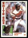 1984 Topps #163  Lorenzo Gray  Front Thumbnail