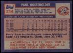 1984 Topps #214  Paul Householder  Back Thumbnail