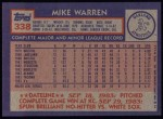 1984 Topps #338  Mike Warren  Back Thumbnail