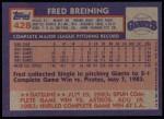 1984 Topps #428  Fred Breining  Back Thumbnail
