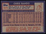 1984 Topps #431  Chris Bando  Back Thumbnail
