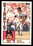 1984 Topps #205  Greg Minton  Front Thumbnail
