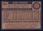 1984 Topps #231  Gary Woods  Back Thumbnail