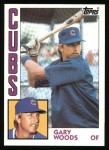 1984 Topps #231  Gary Woods  Front Thumbnail
