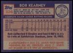 1984 Topps #326  Bob Kearney  Back Thumbnail