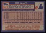 1984 Topps #579  Bob James  Back Thumbnail
