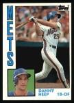 1984 Topps #29  Danny Heep  Front Thumbnail