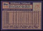 1984 Topps #515  Gorman Thomas  Back Thumbnail