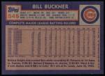 1984 Topps #545  Bill Buckner  Back Thumbnail
