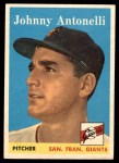 1958 Topps #152  Johnny Antonelli  Front Thumbnail