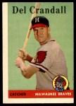 1958 Topps #390  Del Crandall  Front Thumbnail
