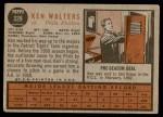 1962 Topps #328  Ken Walters  Back Thumbnail