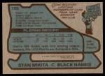 1979 Topps #155  Stan Mikita  Back Thumbnail