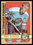 1972 Topps #59  Ron Schock  Front Thumbnail