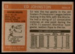 1972 Topps #13  Ed Johnston  Back Thumbnail