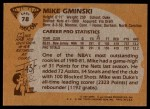 1981 Topps #78 E Mike Gminski  Back Thumbnail