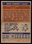 1972 Topps #7  Dave Cowens   Back Thumbnail