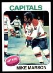 1975 Topps #43  Mike Marson   Front Thumbnail