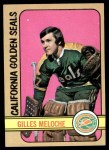 1972 Topps #69  Gilles Meloche  Front Thumbnail