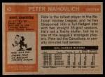 1972 Topps #42  Peter Mahovlich  Back Thumbnail