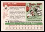 2004 Topps Heritage #33  Chin-Hui Tsao  Back Thumbnail
