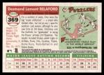 2004 Topps Heritage #369  Desi Relaford  Back Thumbnail