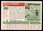 2004 Topps Heritage #250 THR Alfonso Soriano   Back Thumbnail