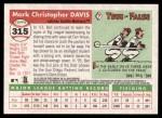 2004 Topps Heritage #315  Ben Davis  Back Thumbnail