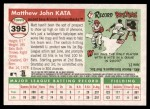 2004 Topps Heritage #395  Matt Kata  Back Thumbnail