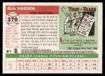 2004 Topps Heritage #370  Rich Harden  Back Thumbnail