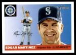 2004 Topps Heritage #219  Edgar Martinez  Front Thumbnail