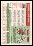2004 Topps Heritage #352  Aubrey Huff  Back Thumbnail